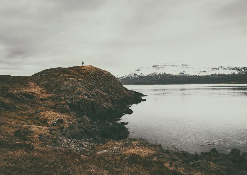 Islandia ciekawe miejsca Holmanes