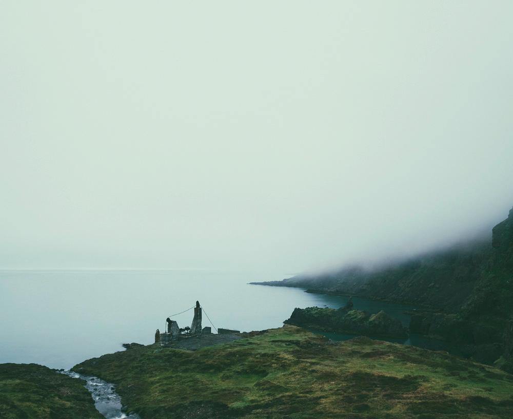 East Fjords Iceland Stapavik